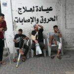 centre santé MSF jeunes combattants palestiniens blesses balles 1 (1)